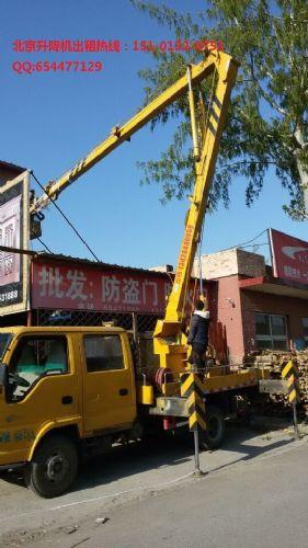 北京吊车顶篮出租 吊车挎篮租赁