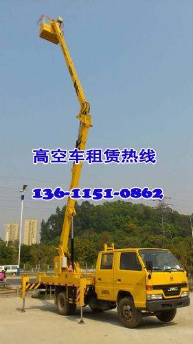 扬州高邮市自行式高空车出租