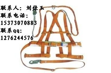 安全带厂家生产 单保险安全带/双保险安全带