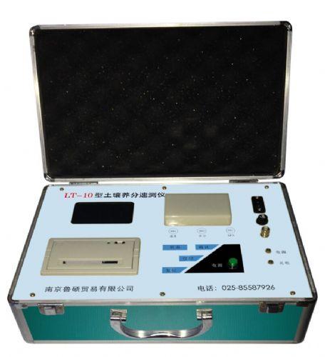南京鲁硕 LT-10土壤养分速测仪