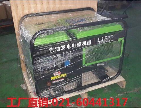 300A汽油电焊发电家用机