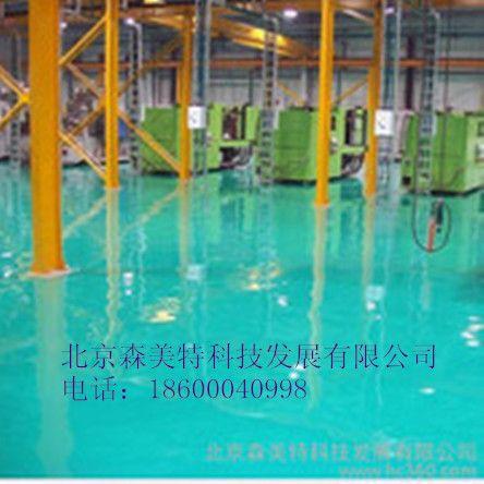 供应常州混凝土密封固化剂、地坪材料