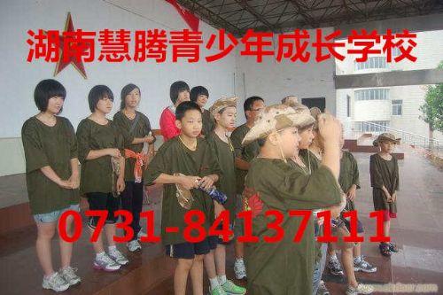 长沙湘阴教育局幼儿园图片
