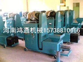 鸿通机械供应木炭机设备制棒机