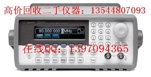 安捷伦33250A采购商Agilent33250A函数信号发生器