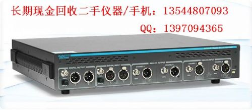 ATS-2高价收购ATS-2价格ATS-2音频分析仪