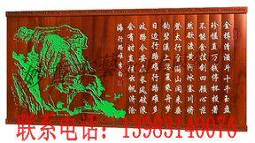 重庆实木牌匾系列 雕花牌匾 彩绘牌匾 实木牌匾 中式牌匾