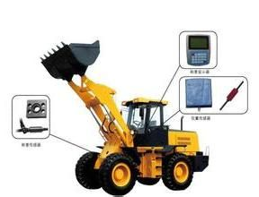 河南省郑州装载机电子称多少钱