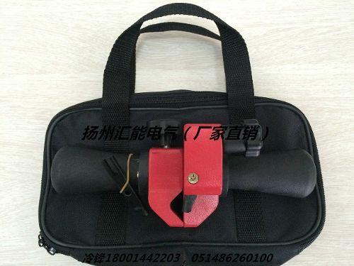 扬州汇能电气优质高压电缆绝缘层剥皮器