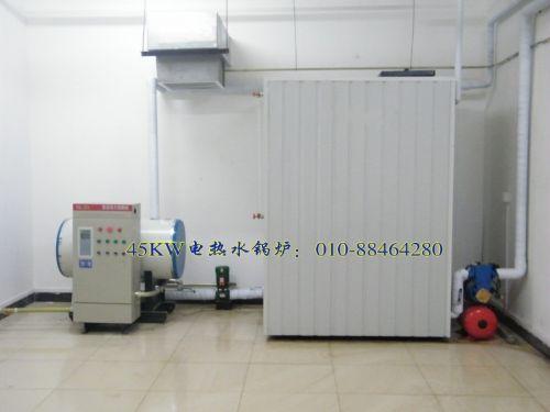 90千瓦电采暖锅炉能供多少平米?