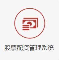 融都p2p网贷系统开发-股票配资管理系统