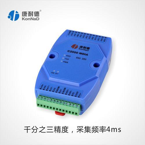 MDIA开关量数据采集,电流信号采集
