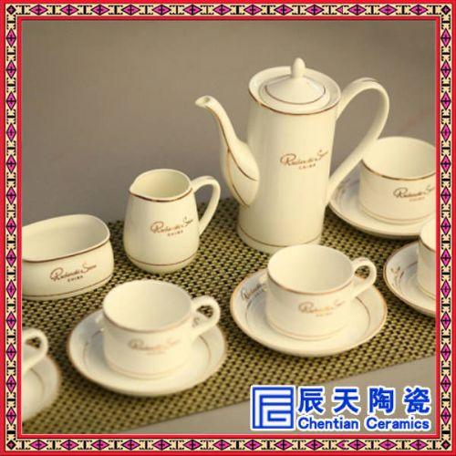 欧式咖啡具定做 景德镇厂家供应陶瓷咖啡具 咖啡具定做厂家