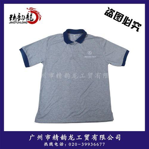 汽车劳保用品 奔驰汽修工作服 广州工作服厂家定做