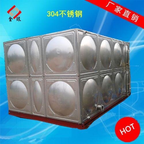 不锈钢水箱厂家诚招代理不锈钢水箱压模压块批发销售值得信赖