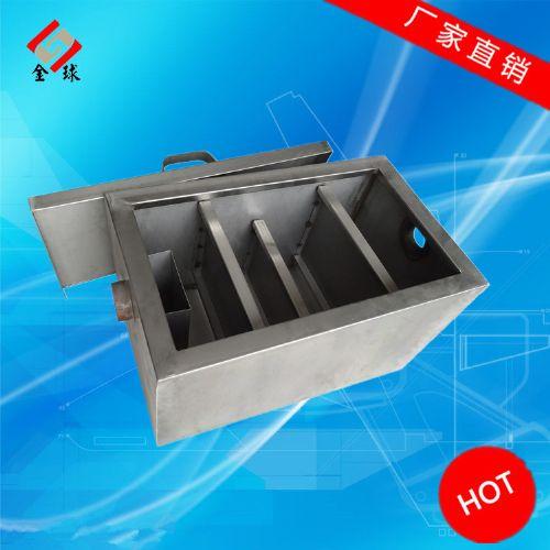 厂家直销全自动不锈钢油水分离隔油器餐饮厨方无动力隔油池