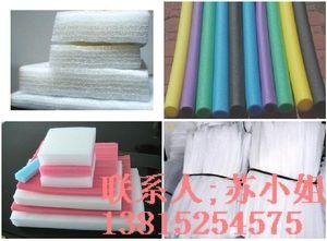 张家港铝塑复合膜,张家港铝膜编织布