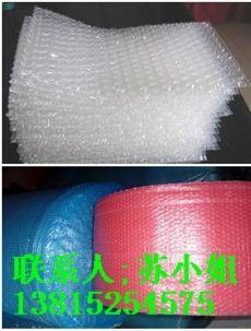 太仓防静电气泡膜,太仓气泡膜卷材厂家