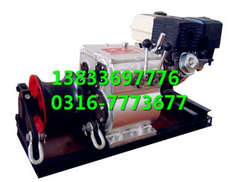 机动牵引机,电动绞磨机,电动机动绞磨机