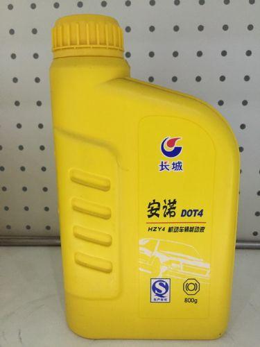 长城DOT4合成制动液(低价正品,一级批发)