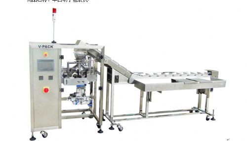 VPB-906AB半自动小包装机