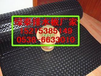 {北京}地下室|车库顶板排水板+无纺土工布厂家