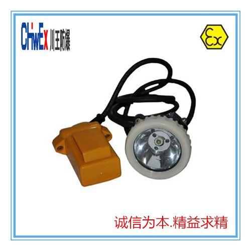 WM6501微型防爆工作灯 移动照明灯厂家