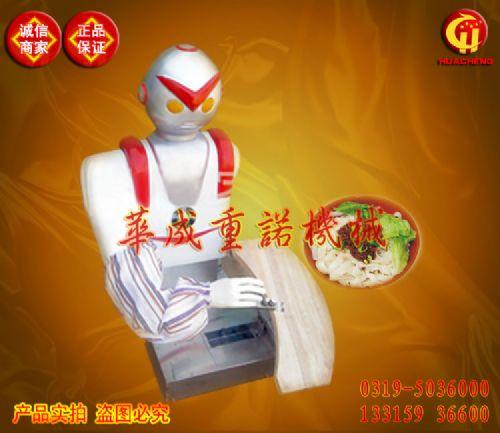 质量可靠专业厂家直销价格售出刀削面机器人