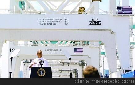 ZPMC振华长寿型氟碳面漆ZP136