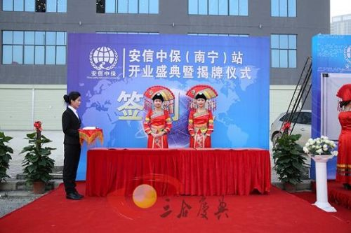 南宁庆典礼仪公司|专业礼仪团队