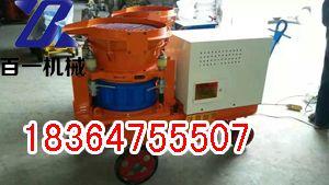 建筑喷浆机生产  矿用喷浆机专卖