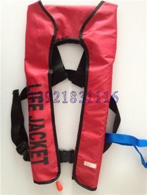 DFQY-01充气救生衣 围巾式气胀救生衣