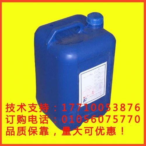 反渗透阻垢剂mdc220 ro膜阻垢分散剂厂家价格水处理药剂