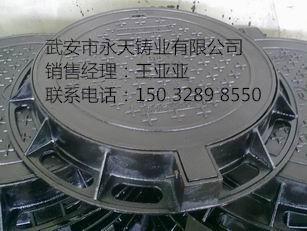 供应铸铁排水管