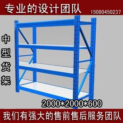 仓储货架置物架家用货架中型货架可拆装货架福州厂家促销架