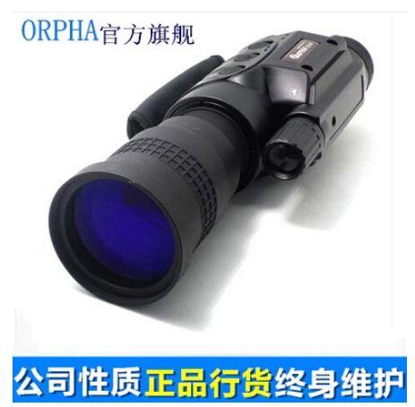 奥尔法数码夜视仪 红外夜视数码摄像机相机 CS-8 8倍