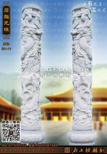 石雕龙柱/盘龙石柱雕刻/传统雕龙柱