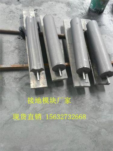 低电阻接地模块施工方法