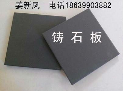 众盈厂家江苏铸石板微晶板尺寸价格最低