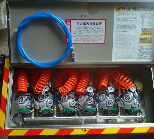 井下供水自救装置现货