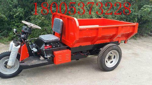 矿用电动三轮车,电动翻斗车