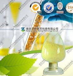 苦杏仁提取物苦杏仁浓缩粉厂家专业生产纯天然