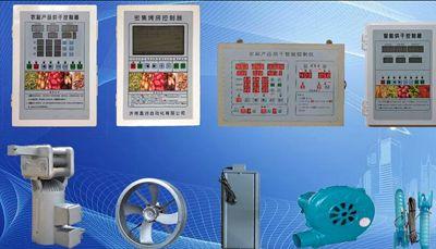 云南 贵州烤烟控制器 密集烤房设备