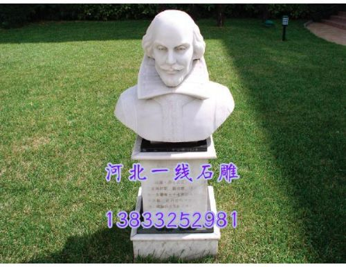 园林人物雕塑价格-曲阳一线雕刻厂