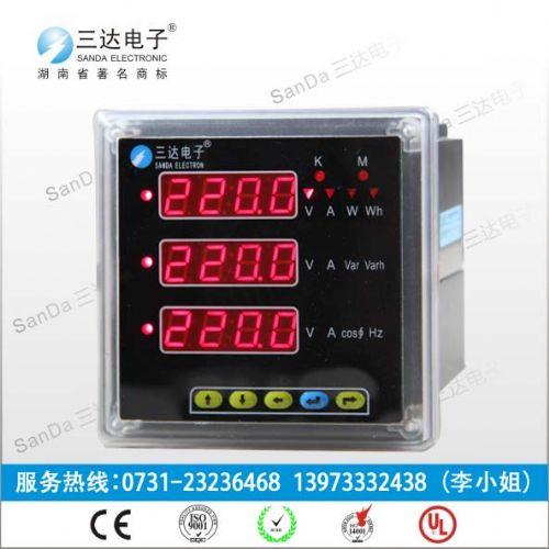 PMAC750_PMAC750综合电能质量分析仪