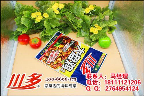 烟台土豆粉调料包代加工厂家批发订做