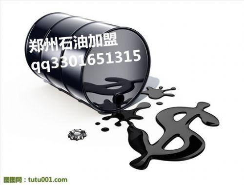 石油代理加盟品种多选择多现货白银等几种大品种任意选