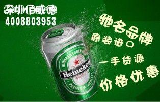 漳州喜力500ml价格