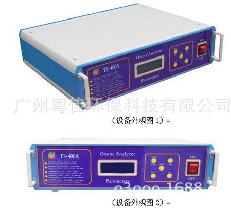广州粤佳臭氧浓度检测仪在线臭氧浓度测试仪包邮便携式臭氧检测仪