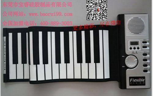 厂家供应博锐手卷钢琴手卷电子琴价格